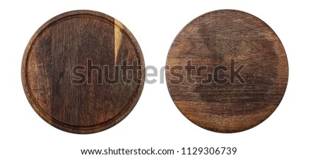 two round wooden pizza board isolated on white background #1129306739