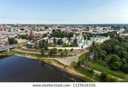 Yaroslavl Kremlin from a bird's-eye view, aerial photography of the main sight