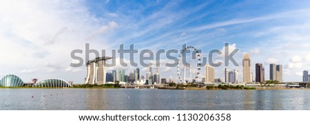 Super Wide panorama of Singapore Skyline with skyscrapers #1130206358