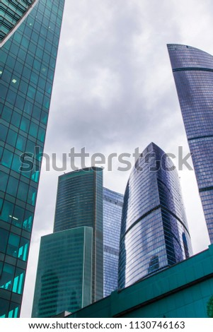 Moscow, Russia, on July 3, 2018. Urban view. Skyscrapers Moscow city against the background of the cloudy sky #1130746163