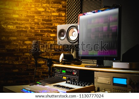 home studio, digital sound recording & editing studio equipment, music production #1130777024