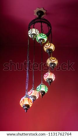 Ramadan kareem poster, celebration lamp lantern #1131762764