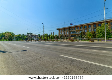 IASI, ROMANIA - JUL 21, 2017: The Boulevard Stefan cel Mare. Architecture and streets of the old town Iasi. Picture taken during a trip to Romania. #1132935737