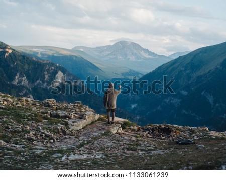nature mountains fresh air #1133061239
