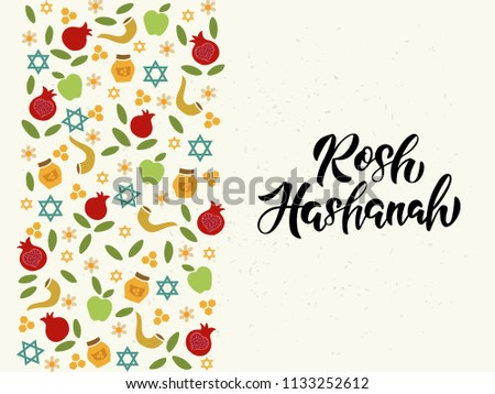 Rosh Hashanah - handwritten modern lettering with Jewish New Year symbols. Template for postcard or invitation card, poster, banner. Isolated on white background. Vector illustration. #1133252612