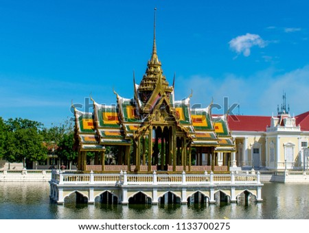 Bang Pa-In Royal Palace, also known as the Summer Palace, is a palace complex formerly used by the Thai kings. It lies beside the Chao Phraya River in Bang Pa-in District,  Phra Nakhon Si Ayutthaya. #1133700275