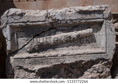 Ruins of Jupiter temple, Lebanon, Baalbeck #1133772266