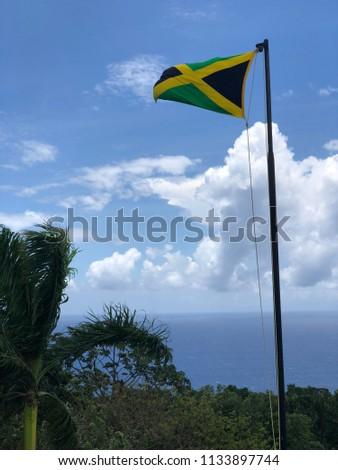 Jamaican flag sky #1133897744