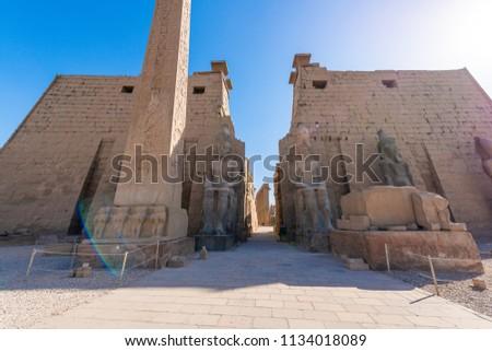 Temple of Karnak #1134018089