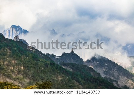Natural Landscape of Tianhai Grand Canyon in Huangshan Scenic Spot, Huangshan City, Anhui Province #1134143759