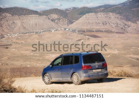 Volkswagen Sharan. The car is driving on the mountain Meganom. Republic of Crimea. October 30, 2015. #1134487151