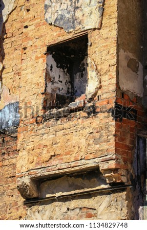 Old brick building in ruins. Close-up of entrance.  #1134829748