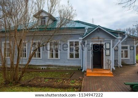 TARAKANOVO, RUSSIA - NOVEMBER 5, 2017: The building of the Zemstvo school in the Tarakanovo estate of the DI Mendeleyev and AA Blok museum, Solnechnogorsk district. Moscow region #1134947222