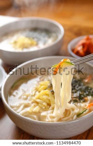 Delicious Noodle Soup in a bowl #1134984470