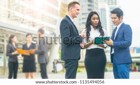 group of people business workers in suit cloth meet and talk at the outdoor city space #1135494056
