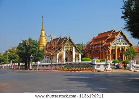 Landscape Ancient of Wat Phra That Chang Kham Worawihan at Nan Thailand #1136196911