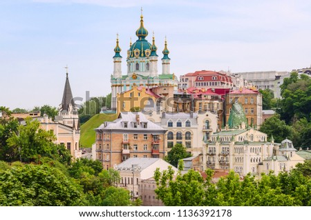 Top view of Saint Andrew's church and Andriivska street from above, Kiev (Kyiv), Ukraine. #1136392178
