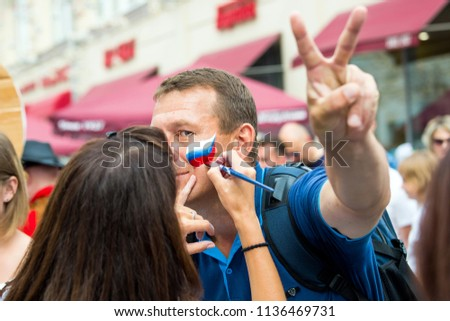 Moscow, Russia - July, 2018: Russian football fans on world cup championship in Moscow, Russia #1136469731