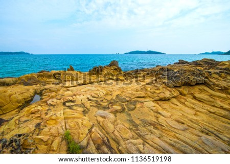 Co To Island in North of Vietnam Royalty-Free Stock Photo #1136519198