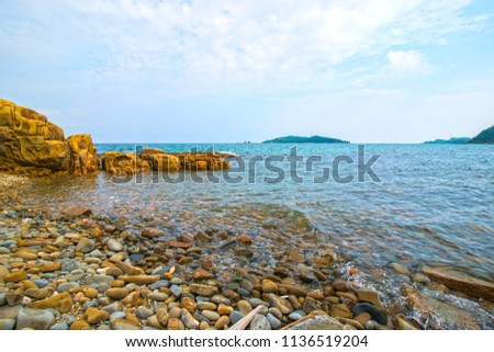 Co To Island in North of Vietnam Royalty-Free Stock Photo #1136519204
