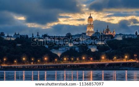 Kiev. Ukraine. Night Kiev Pechersk Lavra or the Kiev Monastery of the Caves. Royalty-Free Stock Photo #1136857097