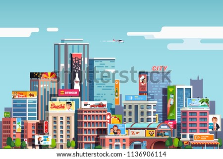 City downtown scenery with skyscrapers, commercial buildings, outdoor advertising billboards. City center cityscape. Business downtown, lots of ad's. Flat vector illustration isolated on background Royalty-Free Stock Photo #1136906114