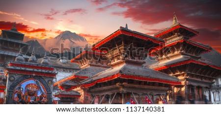 Patan .Ancient city in Kathmandu Valley. Nepal #1137140381