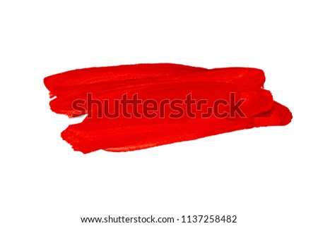 Watercolor stain. Smear the paint. Texture of red watercolor. Design element, background #1137258482