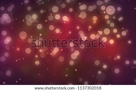 Luxury red  bokeh  blur abstract background with lights for background and wallpaper Christmas,vintage. #1137302018