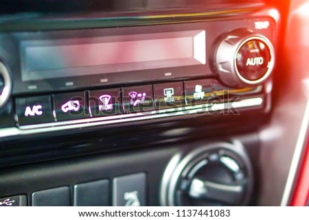 Audio at console in modern car #1137441083
