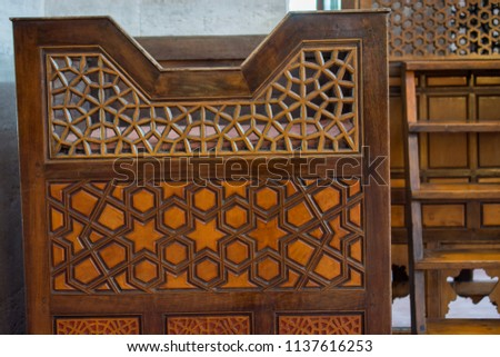 Ottoman Turkish  art with geometric patterns on wood #1137616253