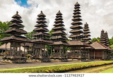 Pura Taman Ayun temple is in the village of Mengwi Badung on Bali, Indonesia.  History of temple is associate with King Of in 1627, It is the place to worship royal family of Mengwi ancestors.