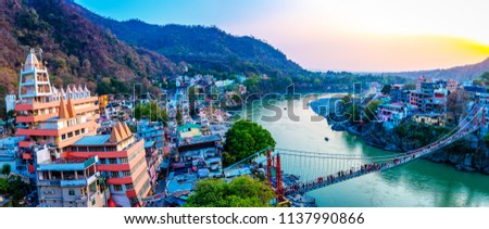 Rishikesh, yoga city India, Gange River valley, Ganga, Uttarakhand during sunset.Rafting,raft #1137990866