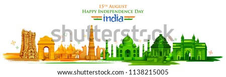 illustration of Famous Indian monument and Landmark for Happy Independence Day of India for Happy Independence Day of India Royalty-Free Stock Photo #1138215005
