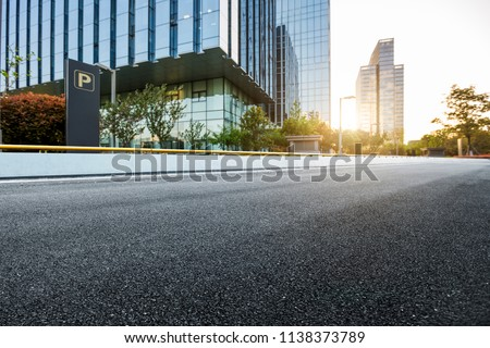 Modern city commercial square roads and skyscrapers #1138373789