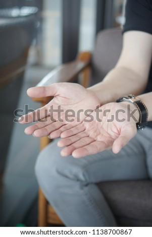 human hand closeup #1138700867
