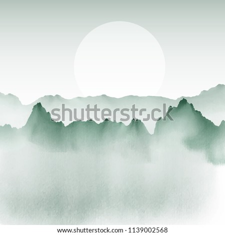Hand painted background of a mountain landscape #1139002568