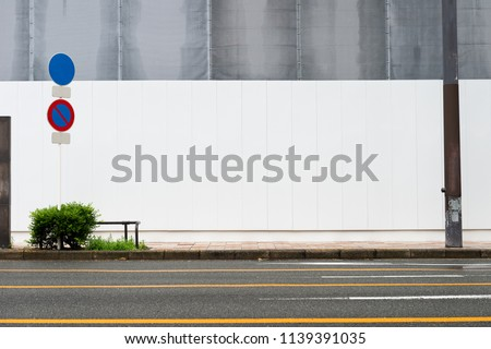 street wall background ,Industrial background, empty grunge urban street with warehouse brick wall #1139391035