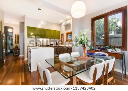 Modern gourmet kitchen interior #1139423402