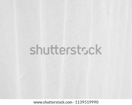 white fabric cloth texture #1139519990
