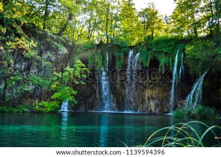 Plitvice lake waterfall #1139594396