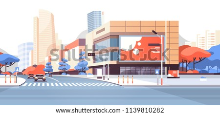 City street road skyscraper buildings view modern cityscape downtown billboard advertising horizontal flat vector illustration
