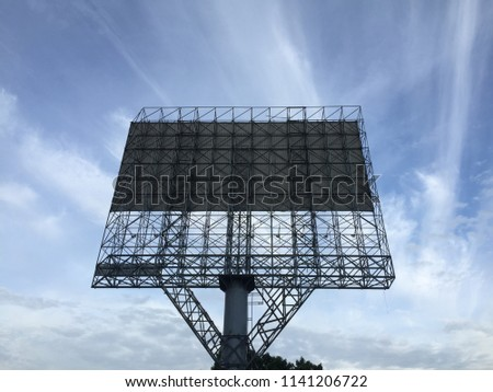 Big billboard with beautiful sky #1141206722