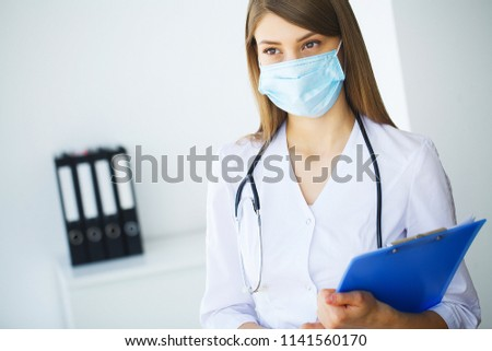 Clinic. Portrait of young doctor standing in medical office. #1141560170