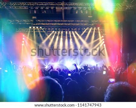 Arena concert night shot #1141747943