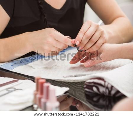 Professional manicure service #1141782221
