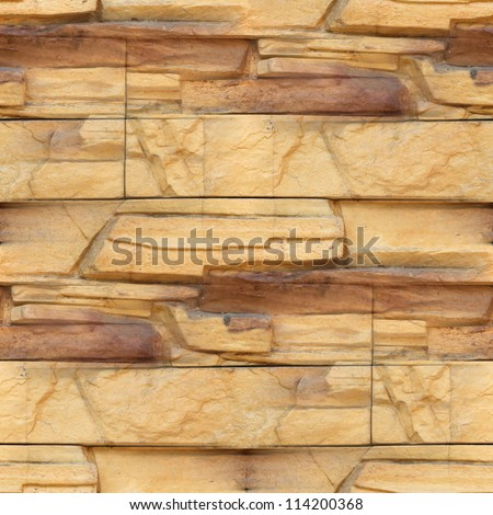 Granite floor wallpaper decorative brick wall seamless background texture