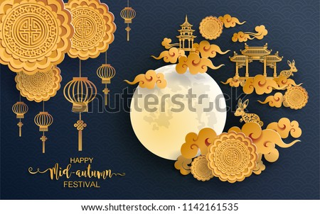 Mid Autumn Festival with paper cut art and craft style on color Background. Royalty-Free Stock Photo #1142161535