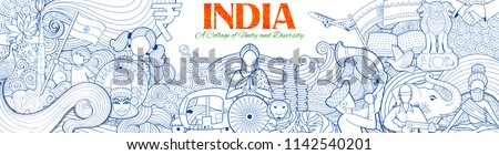 illustration of Indian background showing its incredible culture and diversity for15th August Independence Day of India Royalty-Free Stock Photo #1142540201