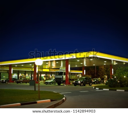 Gas station at night #1142894903